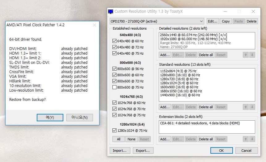 AMD Pixel Clock Patcher