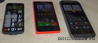 NokiaX DualSim - �����