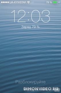 Обзор новой iOS 7